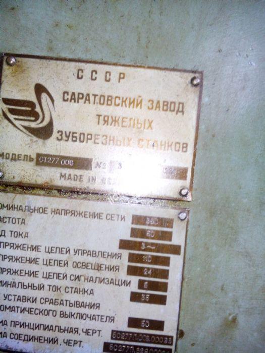 RUS TEPSİ CT 277 KONİK DİŞLİ AÇMA TEZGAHI